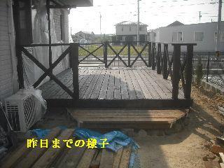f0031037_20131879.jpg