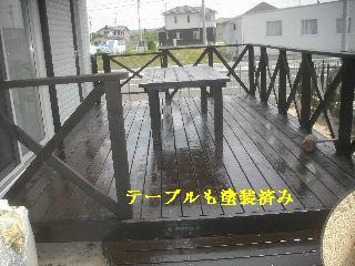 f0031037_20233011.jpg