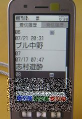 f0211837_1974989.jpg