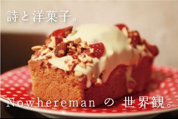 京マグリポートvol.30 Nowhereman!_e0170538_12302231.jpg