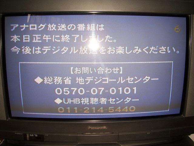 c0048940_20371279.jpg