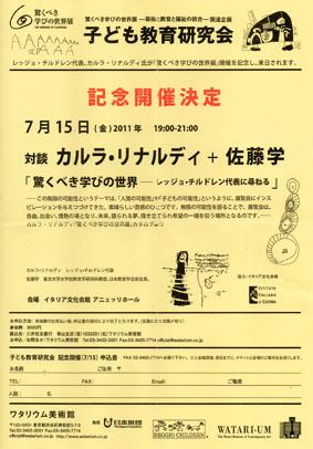 b0215745_2033685.jpg