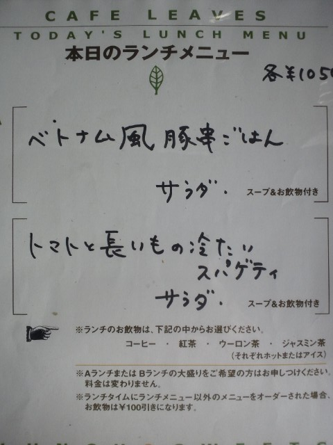 f0140845_14393139.jpg