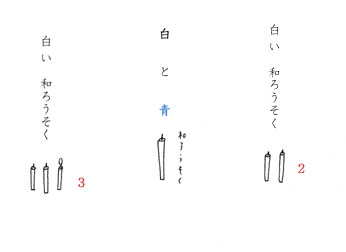 b0141446_19453347.jpg