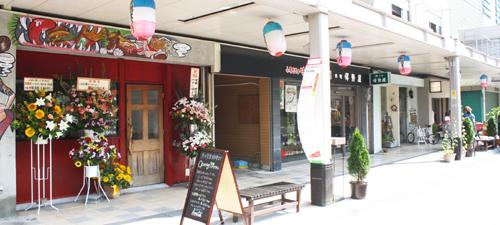 上古町の新しいハンバーグ屋さんとおしゃれな自転車屋さん_d0178448_10413691.jpg