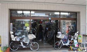 上古町の新しいハンバーグ屋さんとおしゃれな自転車屋さん_d0178448_10551516.jpg