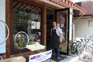 上古町の新しいハンバーグ屋さんとおしゃれな自転車屋さん_d0178448_1133952.jpg
