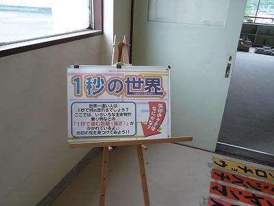 ◇7月26日(火)今日の館小_b0211757_9234949.jpg