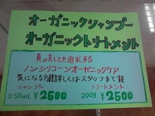 a0131358_20141878.jpg