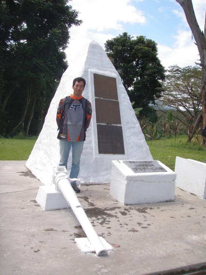 ニューギニア慰霊の旅に参加して②_c0060075_2238542.jpg