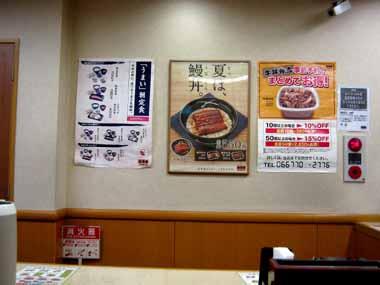 7/4大阪方面。_d0136282_13201285.jpg
