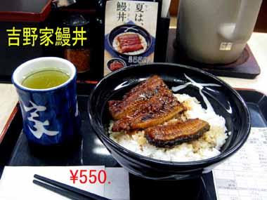 7/4大阪方面。_d0136282_13202418.jpg