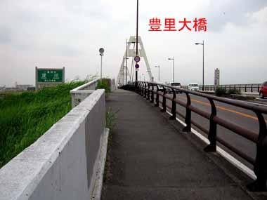 7/4豊里大橋。_d0136282_23573935.jpg