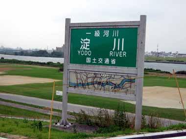 7/4豊里大橋。_d0136282_2358827.jpg