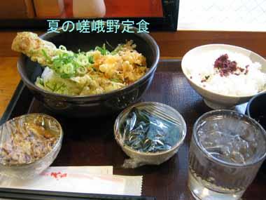 JR京都駅構内『麺倶楽部』♪_d0136282_7491847.jpg