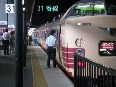 JR京都駅構内『麺倶楽部』♪_d0136282_7494914.jpg