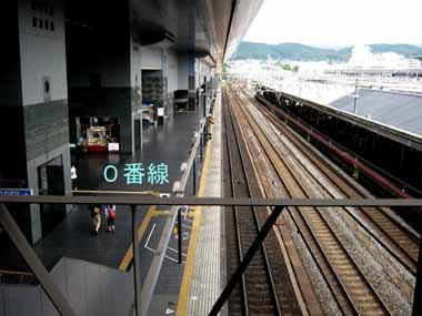 JR京都駅構内『麺倶楽部』♪_d0136282_7504470.jpg