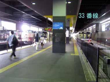 JR京都駅構内『麺倶楽部』♪_d0136282_750828.jpg