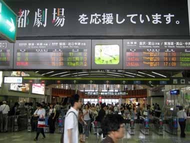 JR京都駅構内『麺倶楽部』♪_d0136282_751640.jpg