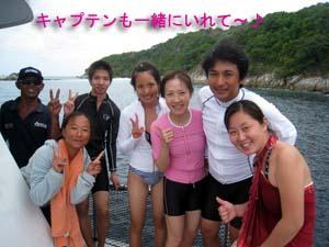 仲良しファミリーとナイスダイ~ブ♪_f0144385_21584731.jpg