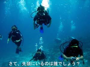 仲良しファミリーとナイスダイ~ブ♪_f0144385_220659.jpg