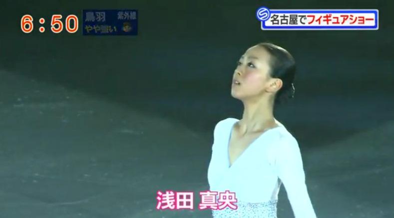 The ICE 2011!!(その2)_b0038294_7125972.jpg