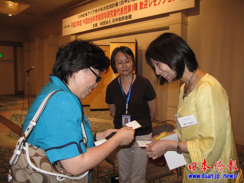日方举办酒会欢迎2011年首批中国社会科学院青年访日代表团_d0027795_10591641.jpg