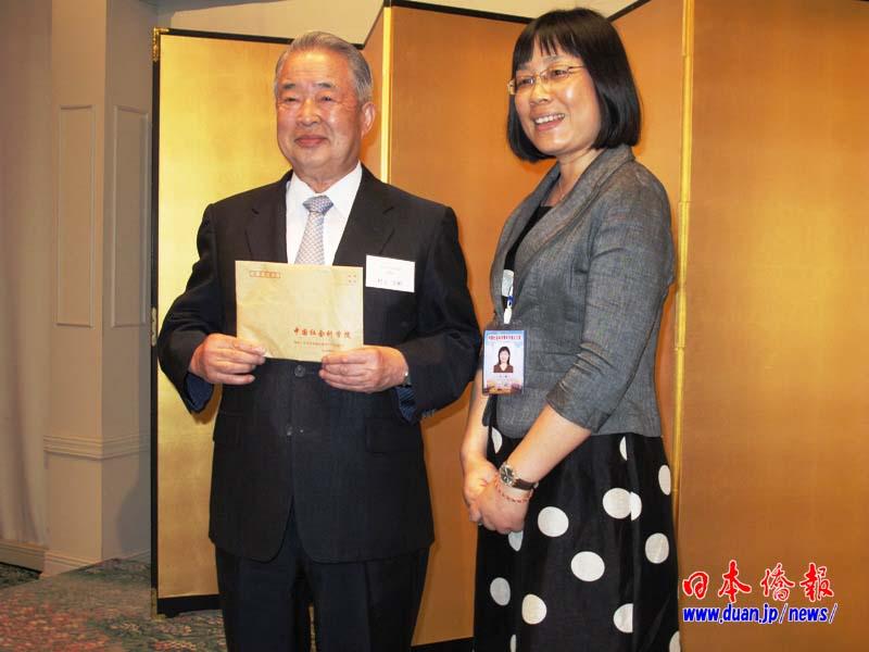 日方举办酒会欢迎2011年首批中国社会科学院青年访日代表团_d0027795_1059433.jpg