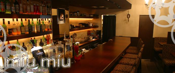 miumiu bar staff 再び 募集~_a0050302_12511326.jpg