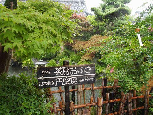 奈良、橿原へ行く。_a0050302_3274065.jpg