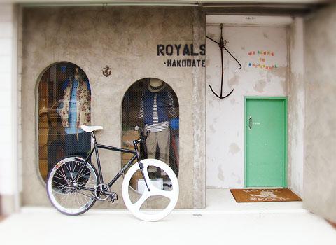 ロイヤルスクール / 北海道函館市_c0222907_20162150.jpg