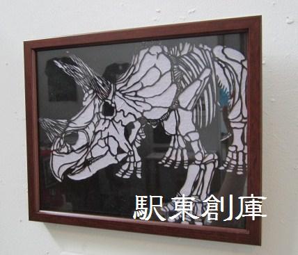 c0220112_1702160.jpg
