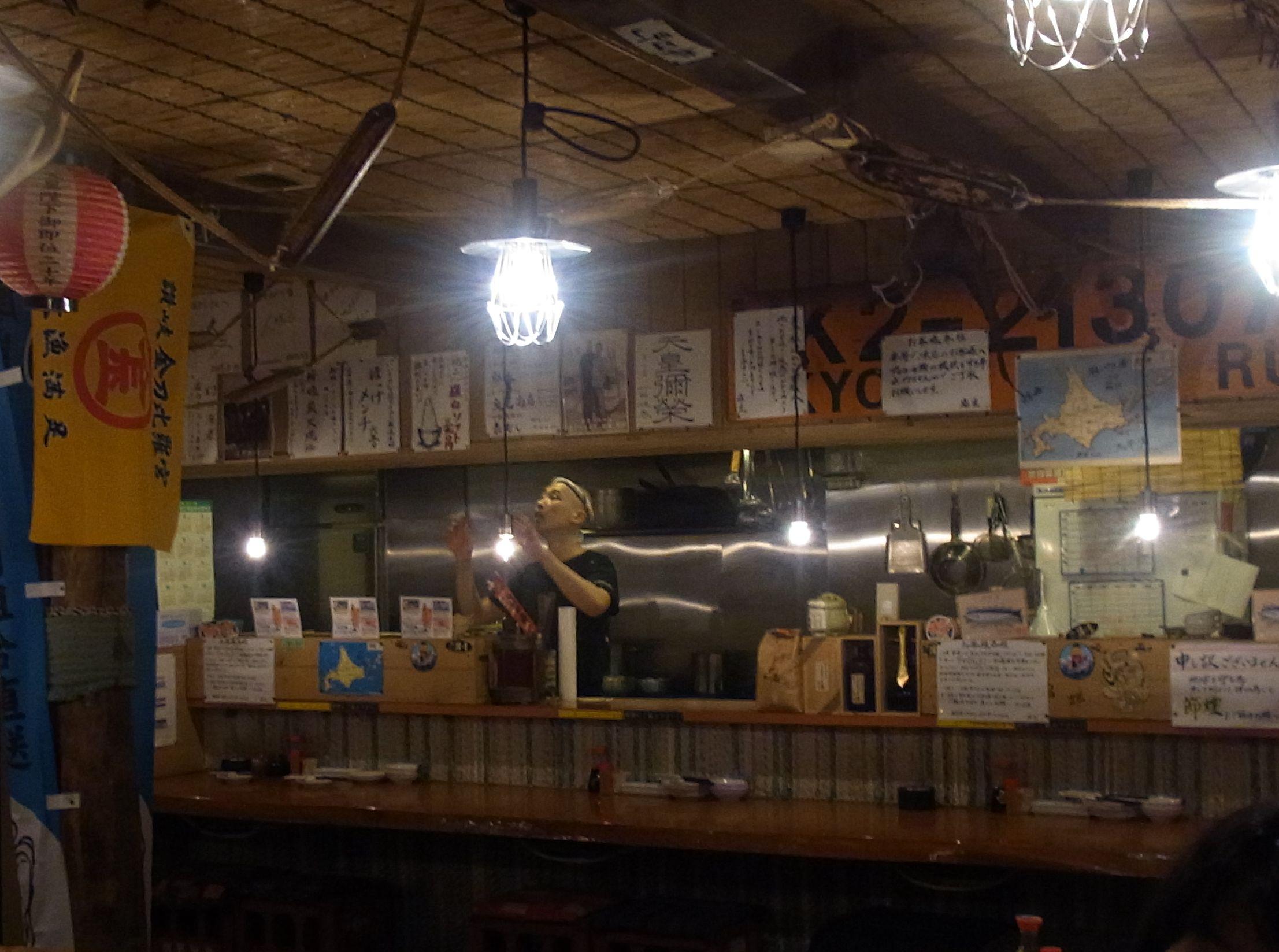 昨夜のお店、今日の夕日とビール_c0025115_1953185.jpg