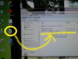 b0226221_1621072.jpg