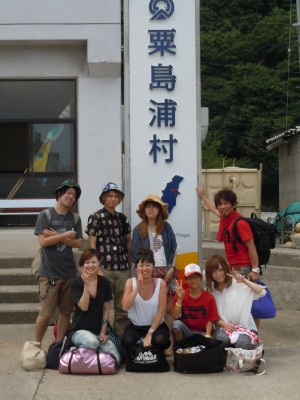 2011~粟島の巻~_e0062921_16455782.jpg