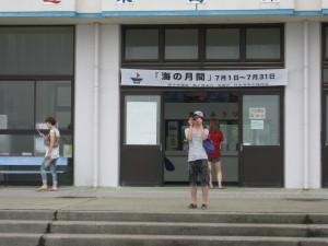 2011~粟島の巻~_e0062921_17121121.jpg