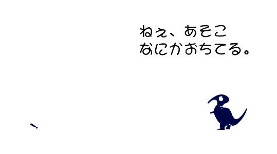 e0119327_14404214.jpg