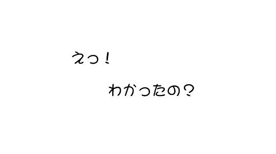 e0119327_15221933.jpg
