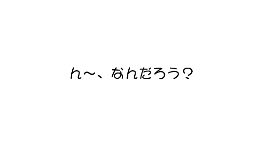 e0119327_15271837.jpg
