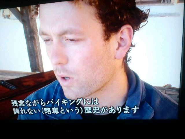Boatbuilder in Bergen on japanese TVshow_e0209927_3153038.jpg
