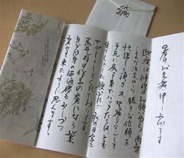 お手紙。_a0134130_1154532.jpg