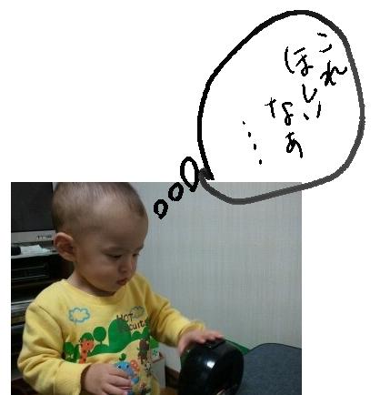 b0165336_1836247.jpg