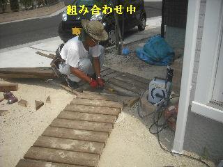 f0031037_20513852.jpg
