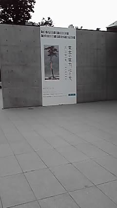 b0132442_0544.jpg