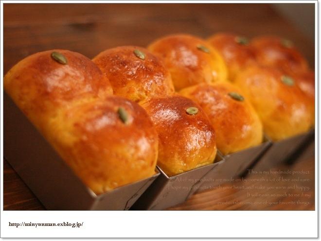 かぼちゃパンとドルマン_d0173942_1394294.jpg
