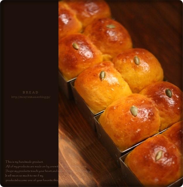 かぼちゃパンとドルマン_d0173942_1394339.jpg