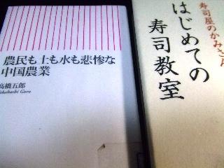d0150949_1941567.jpg