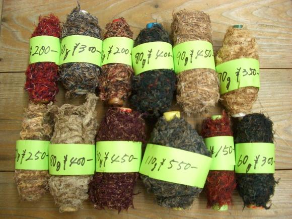 柿渋糸とカタピラ糸の入荷_c0214750_14345411.jpg