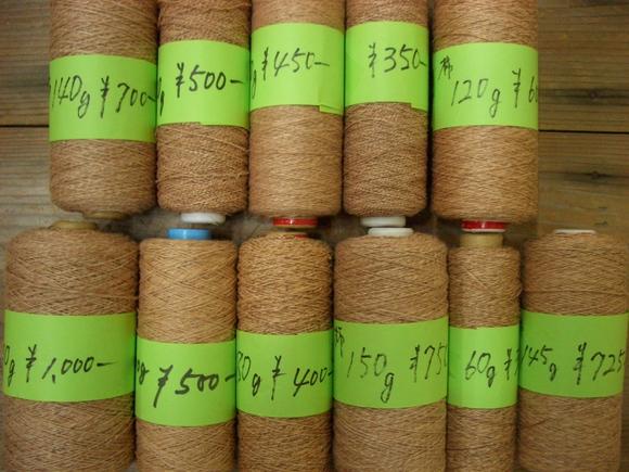 柿渋糸とカタピラ糸の入荷_c0214750_14401855.jpg