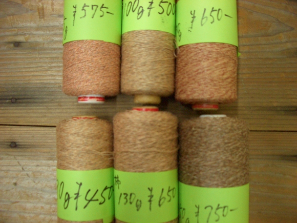 柿渋糸とカタピラ糸の入荷_c0214750_1442657.jpg